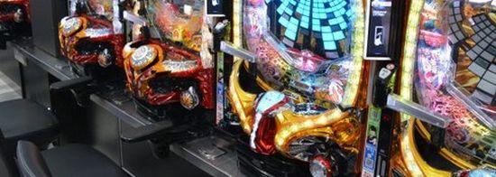 ギャンブル借金返済債務整理