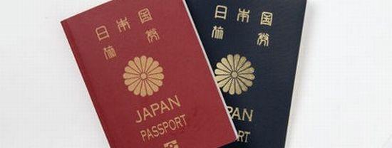 債務整理信用情報ブラックリストパスポート