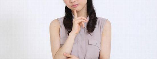 東京ミネルヴァ法律事務所借金返済デメリット