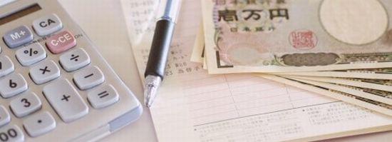 闇金債務整理
