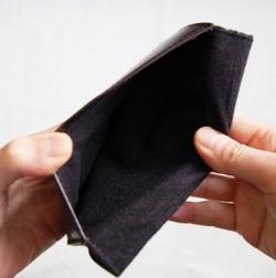 債務整理依頼費用払えない