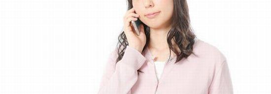 自己破産後スマホ携帯電話
