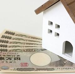 不動産投資借金返済