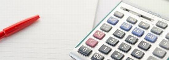 小規模個人再生の借金減額幅