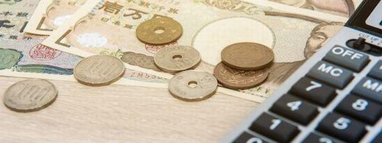 債務整理依頼費用相場