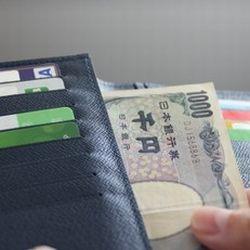 SMBCモビット借金返済