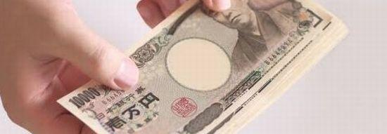 借金500万円月々返済額