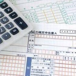 税金借金返済