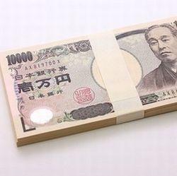 100万円借金返済債務整理