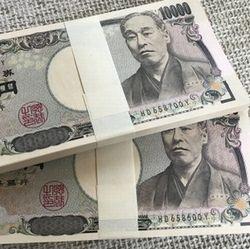 200万円借金返済