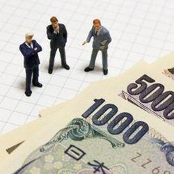 借金一本化債務整理