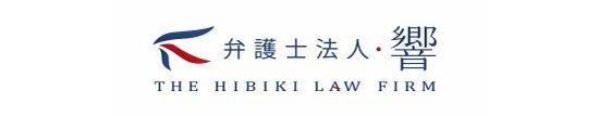 弁護士法人響借金減額診断